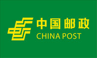 Слежение посылок из китая